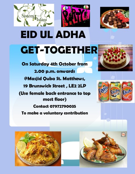 EID UL ADHA GET TOGETHER (1)