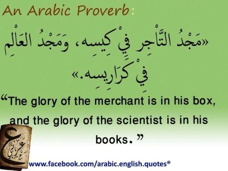 arabic 12
